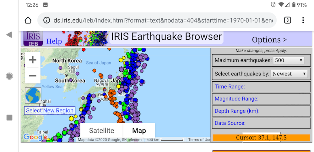 A phone screenshot of the IRIS Earthquake Browser, showing earthquake distribution around Japan in a mostly usable format